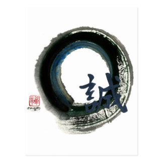 Sincerity Enso, Sumi-e Postcard