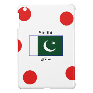 Sindhi Language And Pakistan Flag Design iPad Mini Cover