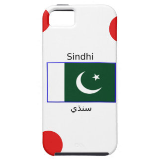 Sindhi Language And Pakistan Flag Design iPhone 5 Case