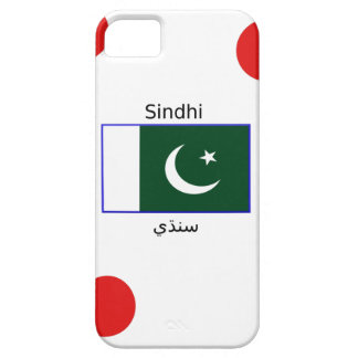 Sindhi Language And Pakistan Flag Design iPhone 5 Cover
