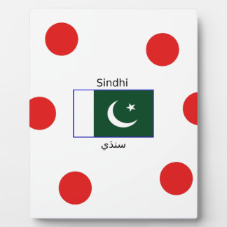 Sindhi Language And Pakistan Flag Design Plaque