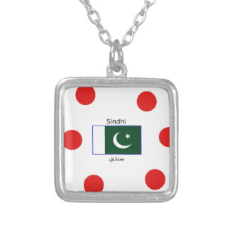 Sindhi Language And Pakistan Flag Design Silver Plated Necklace
