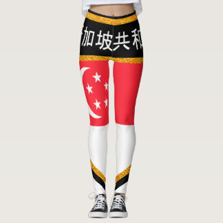 Singapore Flag Leggings
