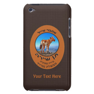 Singing Jackal Amber Ale iPod Touch Case-Mate Case