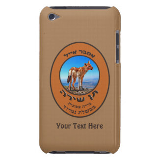 Singing Jackal Amber Ale iPod Case-Mate Case