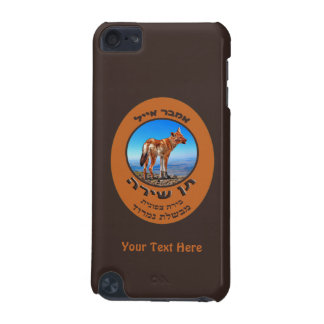 Singing Jackal Amber Ale iPod Touch 5G Covers