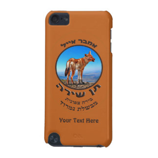 Singing Jackal Amber Ale iPod Touch (5th Generation) Case