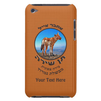 Singing Jackal Amber Ale iPod Touch Case