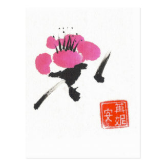 Single Plum Blossom Postcard