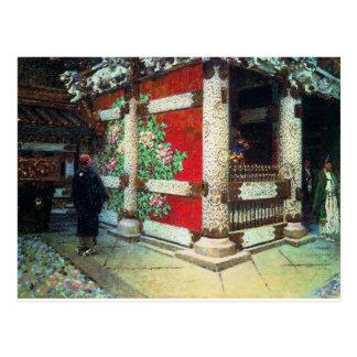 Sinto Temple in Nikko by Vasily Vereshchagin Postcard