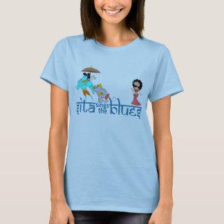 SitaRamHanuLogo T-Shirt