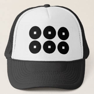 Six coins for the Sanada family Trucker Hat
