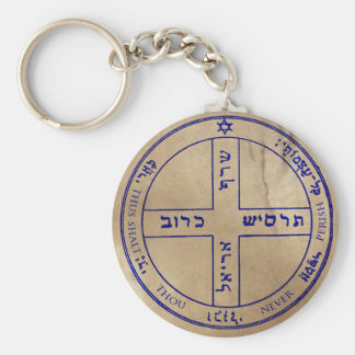 Sixth Pentacle of Jupiter Basic Round Button Key Ring