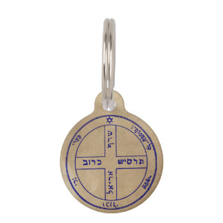 Sixth Pentacle of Jupiter Pet Tag