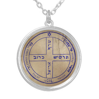 Sixth Pentacle of Jupiter Silver Plated Necklace