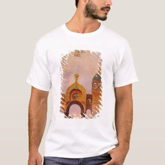 Sketch of a gate in Kiev T-Shirt