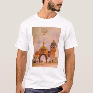 Sketch of a gate in Kiev T-Shirt