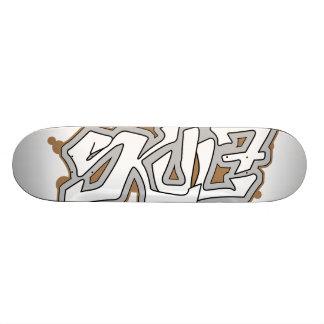 SkuL7 Ivory (Tan) Skateboard Deck