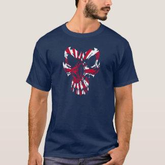 skull japan T-Shirt