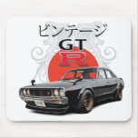 Skyline 2000GT-R Mouse Pad