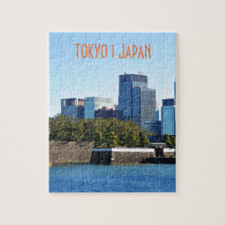 Skyscrapers in Tokyo, Japan Jigsaw Puzzle