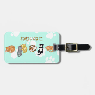 Sleepy Cats Tag For Bags