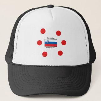 Slovenian Language And Slovenia Flag Design Trucker Hat
