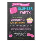 Slumber Party Invitation / Sleepover Invitation