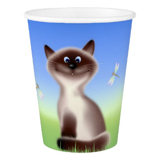 Sly Cat Paper Cup