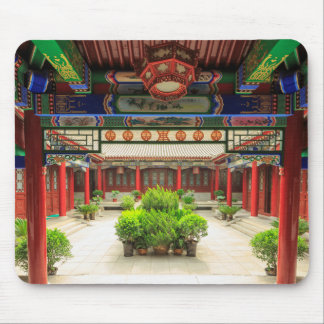 Small Wild Goose Temple, China Mouse Pad