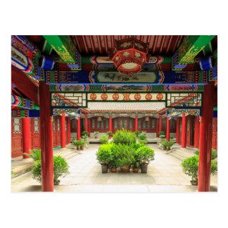 Small Wild Goose Temple, China Postcard