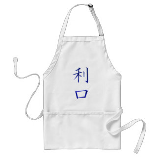 Smart-Clever-Bright Adult Apron