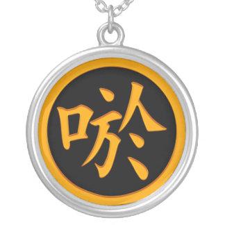 Smile, Laugh - Japanese Kanji Symbol Necklace
