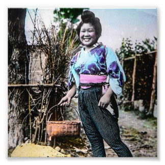 Smiling Farm Girl in Old Japan Vintage Japanese Photo Print