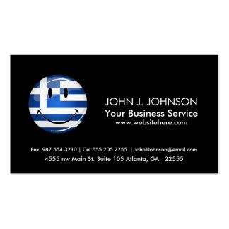 Smiling Greek Flag Double-Sided Standard Business Cards (Pack Of 100)