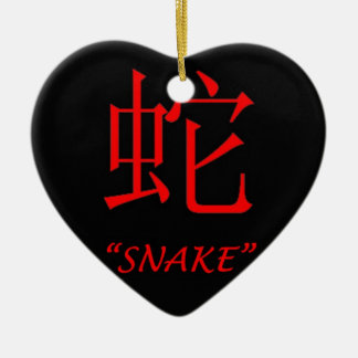 """""""Snake"""" Chinese astrology sign Ceramic Heart Decoration"""