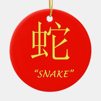 """Snake"" Chinese astrology sign Round Ceramic Decoration"