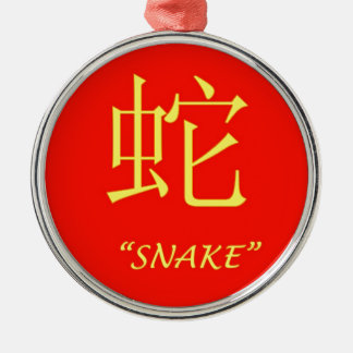 """""""Snake"""" Chinese astrology sign Silver-Colored Round Decoration"""