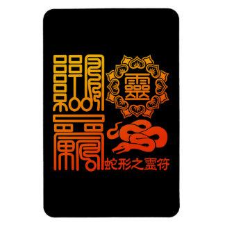 Snake spiritual 2 rectangular photo magnet