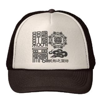 Snake spiritual mesh hats