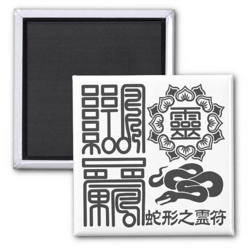 Snake spiritual fridge magnet