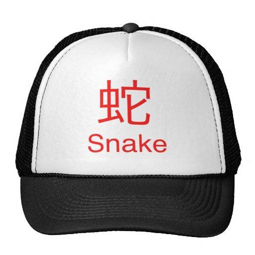 Snake Symbol Mesh Hat