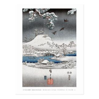 Snow Landscape Postcard