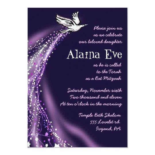 Soaring Dove Bat Bar Mitzvah Invitation purple