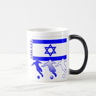Soccer Israel Morphing Mug