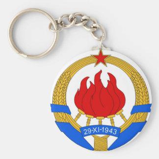 Socialist Federal Republic of Yugoslavia Emblem Key Ring