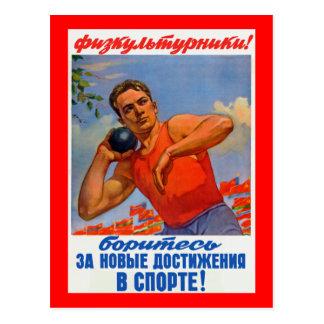 Socialist New Years Card 6 Postcard
