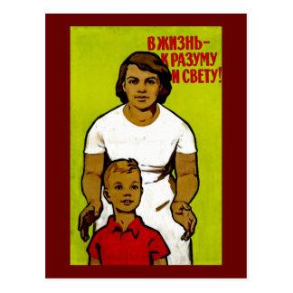 Socialist New Years Card 7 Post Card