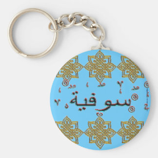Sofia Sophia arabic names Key Ring