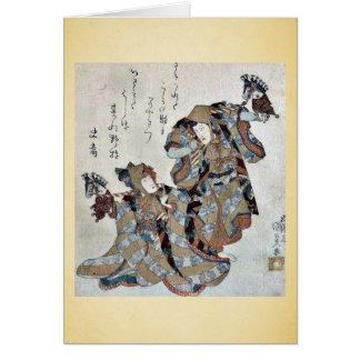 Soga hobby horses by Utagawa, Toyokuni Ukiyoe Card